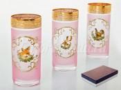 "Набор стаканов для воды ""Охота розовая"" 300 мл"