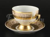 "Набор для чая ""Люксус бежевый""(чашка170мл.+блюдце) на 6перс.12пред."