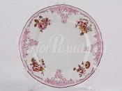 """Набор тарелок """"Бернадот 5058"""" 17 см 6 шт"""