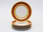 """Набор тарелок """"Люксус красный"""" 22см."""