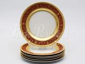 """Набор тарелок """"Люксус красный"""" 26см. 6шт."""