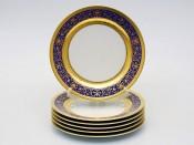 """Набор тарелок """"Люксус синий"""" 22см."""