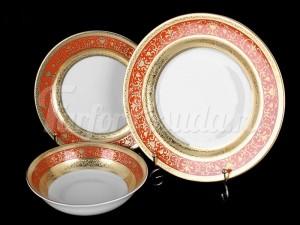 """Набор тарелок для сервировки стола """"Люксус оранжевый"""" 18шт."""