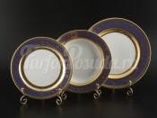 """Набор тарелок для сервировки стола """"Люксус синий"""" 18шт."""