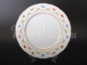 """Набор тарелок """"Венеция Блюмен"""" 24см. 6шт."""