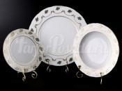 "Набор тарелок для сервировки стола ""Венеция Роза зеленая"" 18шт."