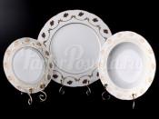 """Набор тарелок для сервировки стола """"Венеция Роза красная"""" 18шт."""