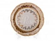 """Набор тарелок """"Лист бежевый"""" 17см. 6шт."""
