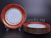 """Набор тарелок """"Лист красный"""" 24 см 6 шт"""