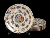 """Набор тарелок """"Мадонна"""" 17см. 6шт."""