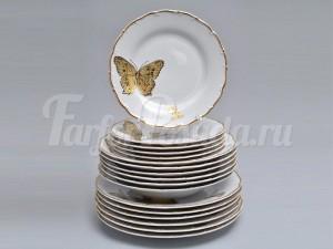 """Набор тарелок для сервировки стола """"Бабочка 858"""" 18шт."""