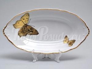 "Селедочница ""Бабочки 858"" 26см."