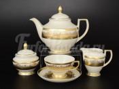 """Чайный сервиз """"Cream Pure Elegance Gold 9320"""" на 6 персон 15 предметов"""