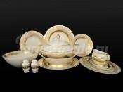 """Столовый сервиз """"Cream Pure Elegance Gold 9320""""на 6 персон 26 предметов"""