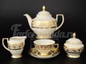 """Сервиз чайный """"Cream Imperial decor Gold"""" на 6 персон 15 пердметов"""