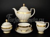 "Сервиз чайный ""Gold Ornaments cream-3064"" на 6персон 15 пред.метов"