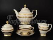 """Сервиз чайный """"Cream Empire Gold"""" на 6 персон 26 предметов"""