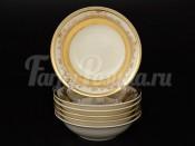 "Набор салатниц  13 см ""Cream Pure Elegance Gold 9320"""