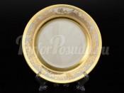 "Набор тарелок  17 см ""Cream Pure Elegance Gold 9320"""