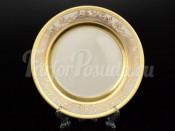 "Набор тарелок  20 см ""Cream Pure Elegance Gold 9320"""