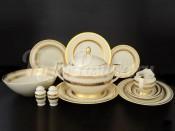 """Сервиз столовый """"Cream Empire Gold"""" на 6 персон 26 предметов"""