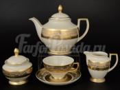 """Сервиз чайный """"Сreаm Majestic Gold"""" на 6 персон 15 пердметов"""