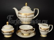 """Сервиз чайный """"Cream Grand Elegance Gold 9077"""" на 6 персон 26 предметов"""