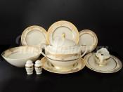 """Сервиз столовый """"Cream Grand Elegance Gold 9077"""" на 6 персон 26 предметов"""
