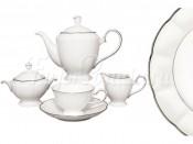 Чайный сервиз на 6 пресон Серебряный лотос