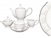 Чайный сервиз 41 предмет на 12 персон Серебряный лотос