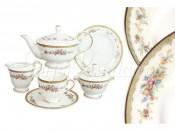 Чайный сервиз 41 предмет на 12 персон Наслаждение