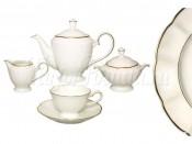 Чайниый сервиз из 17 предметов на 6 пресон Золотой лотос