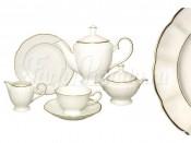 Чайный сервиз 41 предмет на 12 персон Золотой лотос