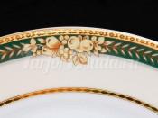 """Набор тарелок 25 см """"Зеленая лента Сабина"""""""