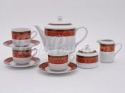 """Сервиз чайный """"Красный орнамент Сабина"""" 6 персон 15 предметов"""