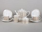 """Чайный сервиз """"Восточное плетение Сабина"""" 6 персон 15 предметов"""