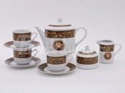 """Сервиз чайный """"Версаче медуза Сабина"""" 6 персон 15 предметов"""