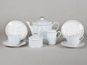 """Чайный сервиз """"Синее плетение Сабина"""" 6 персон 15 предметов"""