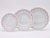 """Набор тарелок 18 предметов """"Мелкий цветок Соната"""""""
