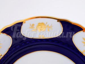 """Тарелка для торта с ручками 26 см """"Мелкие золотые цветы кобальт Соната"""""""