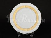 """Набор тарелок """"Мария - золотая лента матовая"""" 21 см 6 шт"""