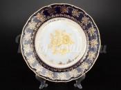 """Набор тарелок 25 см 6 шт """"Роза золотая кобальт"""" ОФ677/G"""