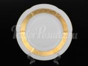 """Набор тарелок 19 см 6 шт """"Мария золотая лента матовая"""""""