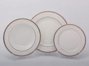 "Набор тарелок для сервировки стола ""Симфония НЛ682"" 18шт."