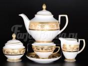 """Сервиз чайный """"Constanza Cream Gold"""" на 6 персон 15 предметов"""
