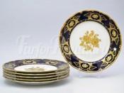 """Набор тарелок 25 см """"Роза золотая"""" АГ847"""