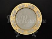 "Набор тарелок ""Carmen Gold Cream"" 21 см 6 шт"