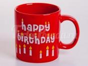 "Кружка ""Вехтерсбах - Happy Birthday"""
