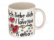 """Кружка """"Вехтерсбах - I love you"""""""