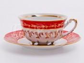 """Набор для чая """"Мария - Лист красный""""(чашка200мл.+блюдце) на 6перс.12пред."""